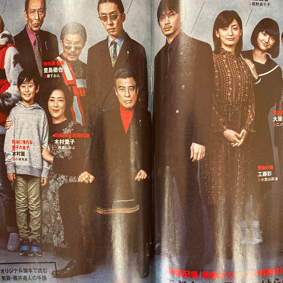 ひろし 家族 たち