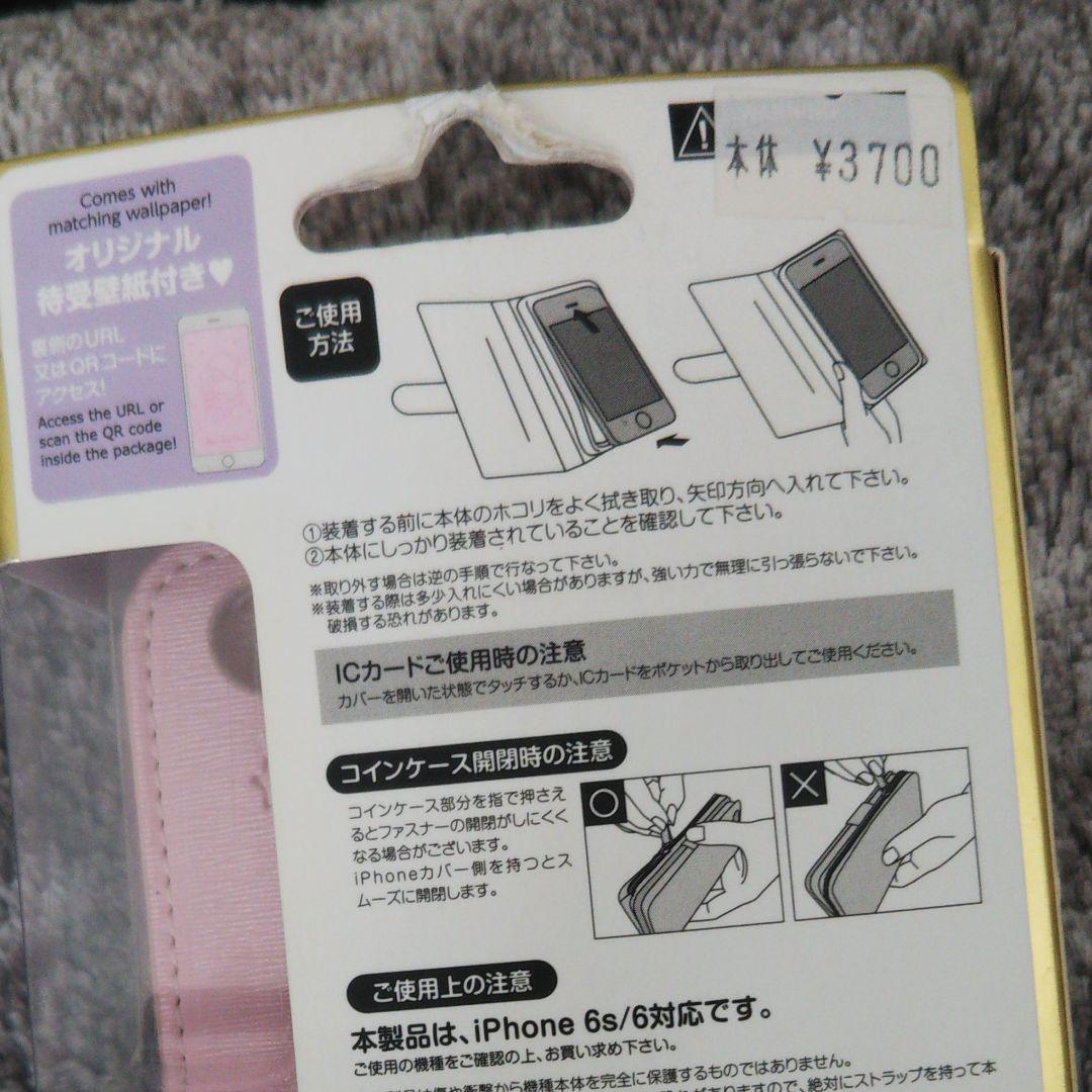 メルカリ キキララ Iphoneケース6s 6 モバイルケース カバー