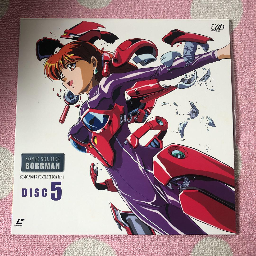 メルカリ - アニメ 超音戦士ボーグマン レーザーディスク (¥4,500 ...