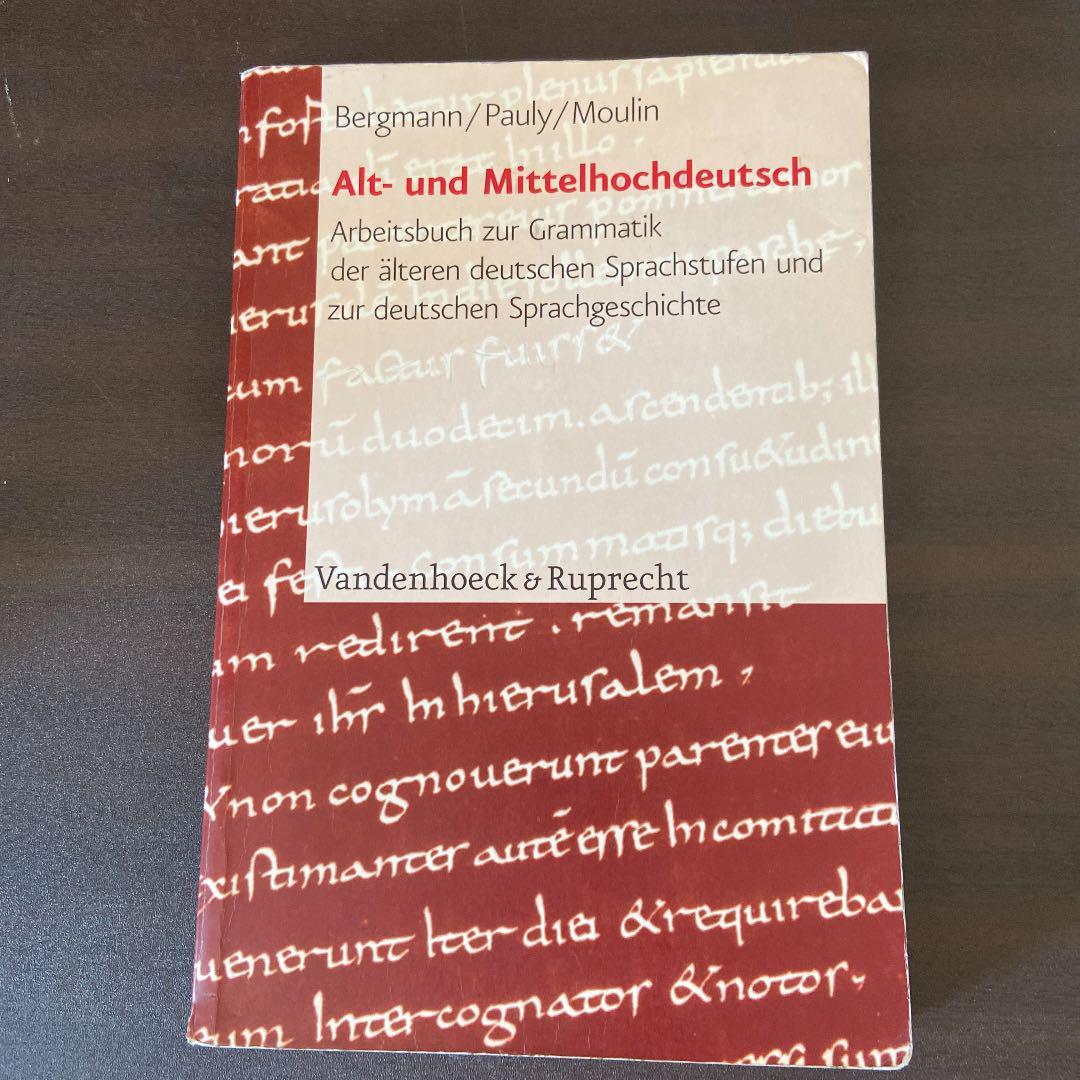 メルカリ - [古高-中高ドイツ語] Alt-und Mittelhochdeutsch 【参考書 ...