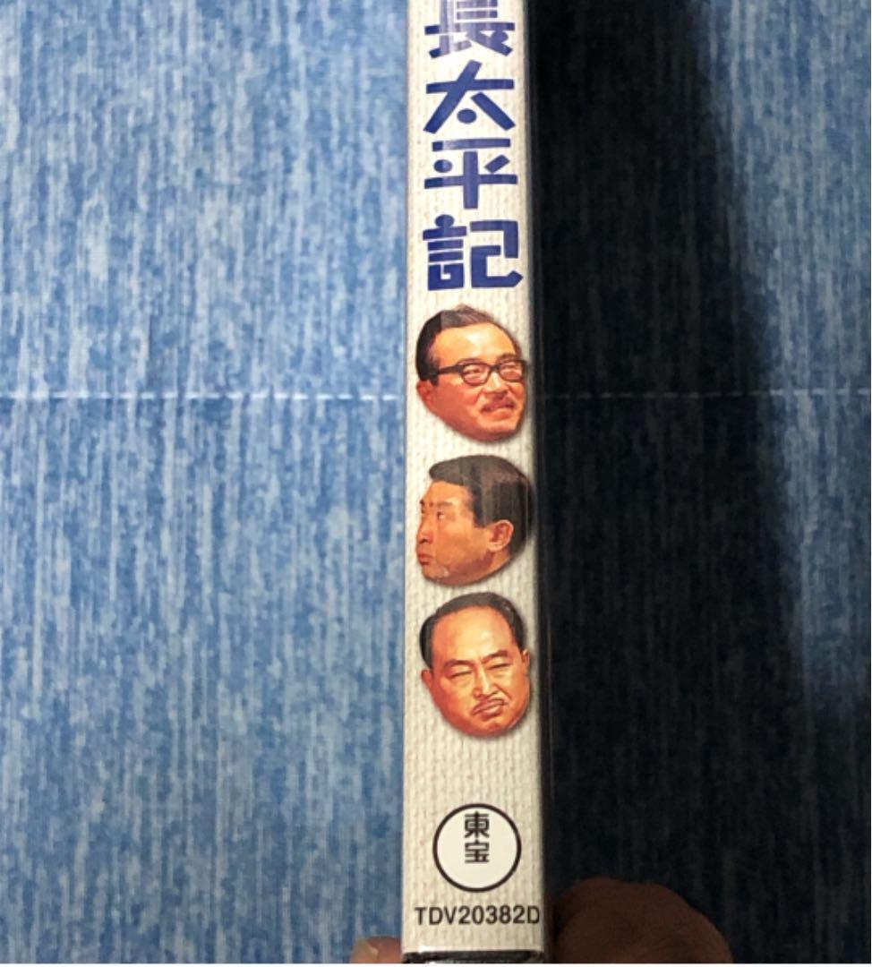 メルカリ - 続・社長太平記('59東宝) 【日本映画】 (¥1,400) 中古や未 ...