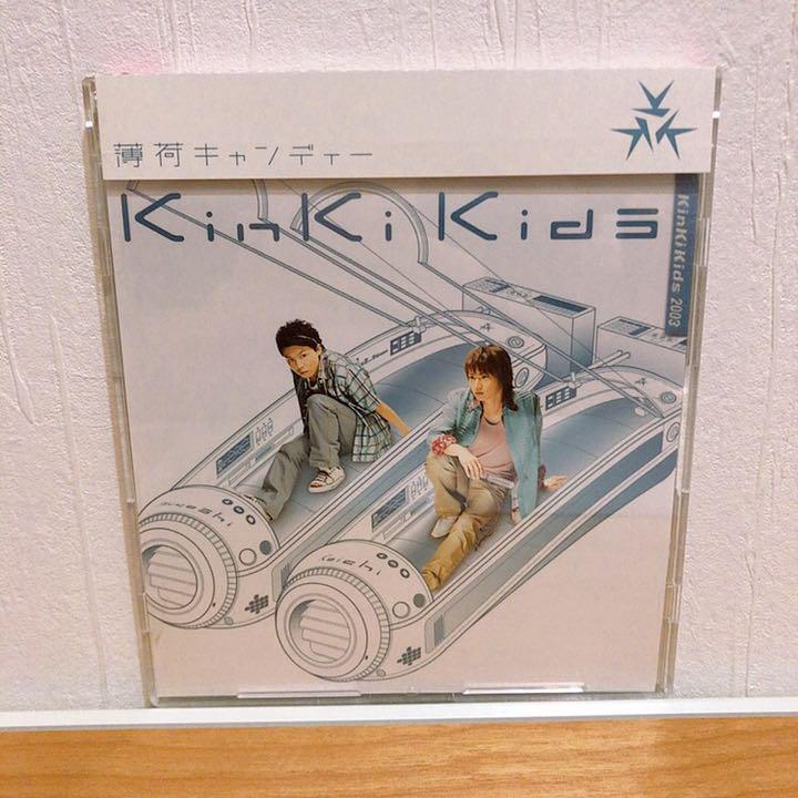 メルカリ - 薄荷キャンディー✨KinKi Kids 【アイドル】 (¥333) 中古や ...