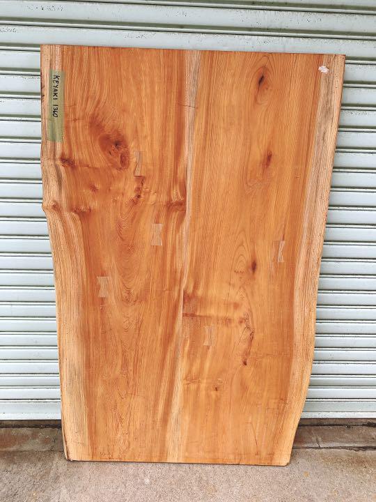 天然欅(ケヤキ)二枚剥ぎテーブル材