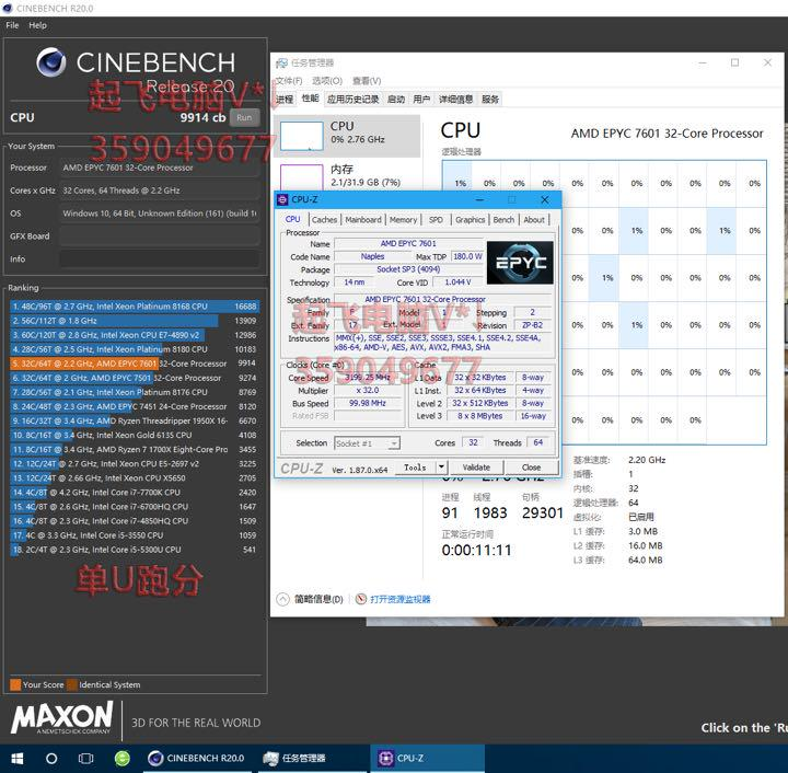 AMD EPYC 7601 バルク品 正式バージョン 32コア 64Mキャッシュ(¥300,000) - メルカリ スマホでかんたん フリマアプリ