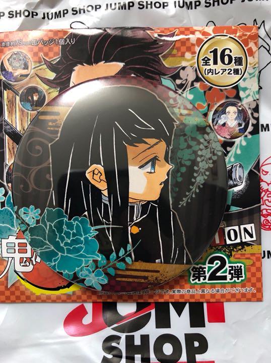 鬼滅の刃 缶バッジ 時透無一郎(¥1,000) , メルカリ スマホでかんたん フリマアプリ