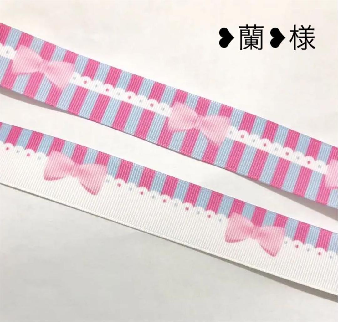 Alice in Wonderland Movie Ribbon 1m long