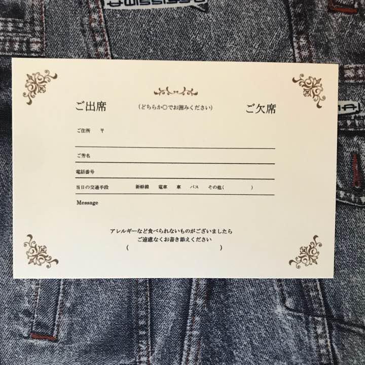 結婚式 招待状 ハンドメイド 返信ハガキ表面53枚