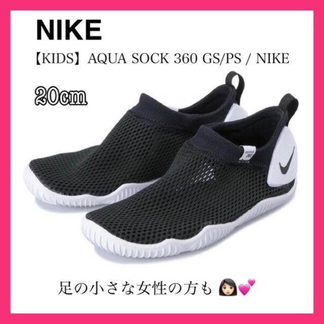 b1b1a64e63 メルカリ - 新品【NIKE】KIDS AQUA SOCK 360 GS/PS 20cm 【スニーカー ...