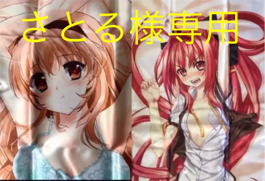 メルカリ - 【レア】神曲奏界ポ...