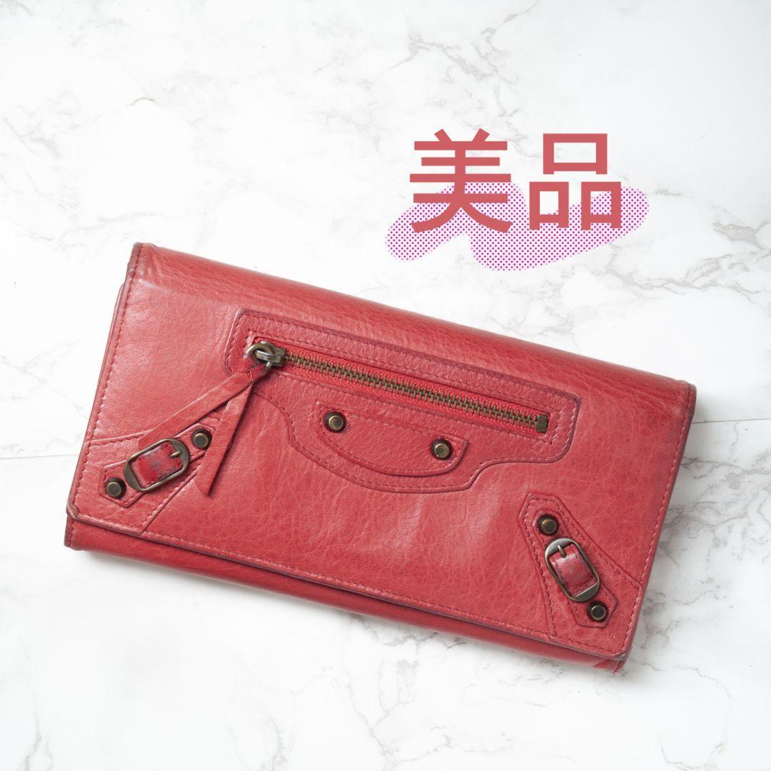 【美品】BALENCIAGA(バレンシアガ) クラシックコンチネンタル 長財布!