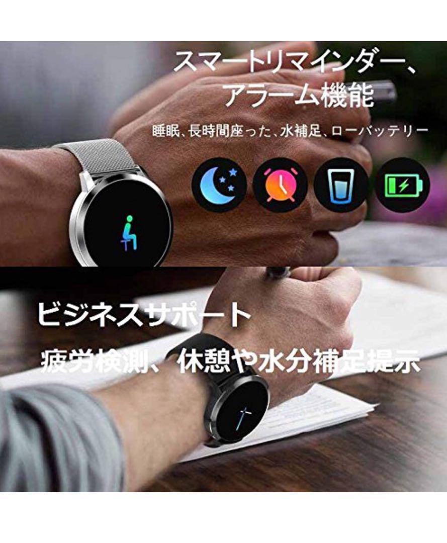 229d6e4028 メルカリ - スマートウォッチ スマート腕時計 活動量計 メンズ 心拍計 ...