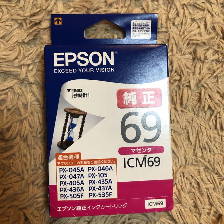 e74962d654 メルカリ - エプソン純正 インクカートリッジ EPSON 【PC周辺機器】 (¥660 ...