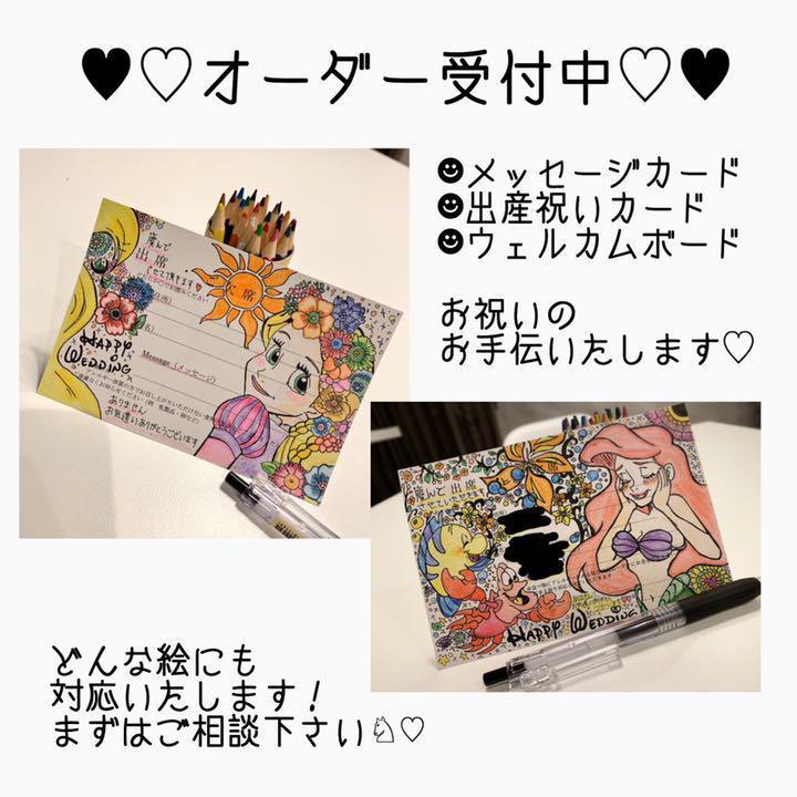 返信ハガキ アート 招待状アート 結婚式 イラスト 代筆 代行(¥800) , メルカリ スマホでかんたん フリマアプリ