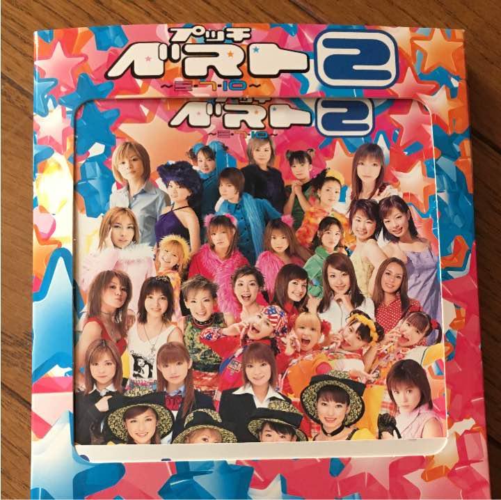 メルカリ - プッチベスト2 【ア...