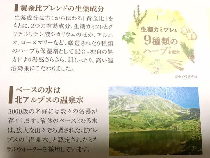 効果 常備 浴 常備浴3箱セット 特価¥9,900円!