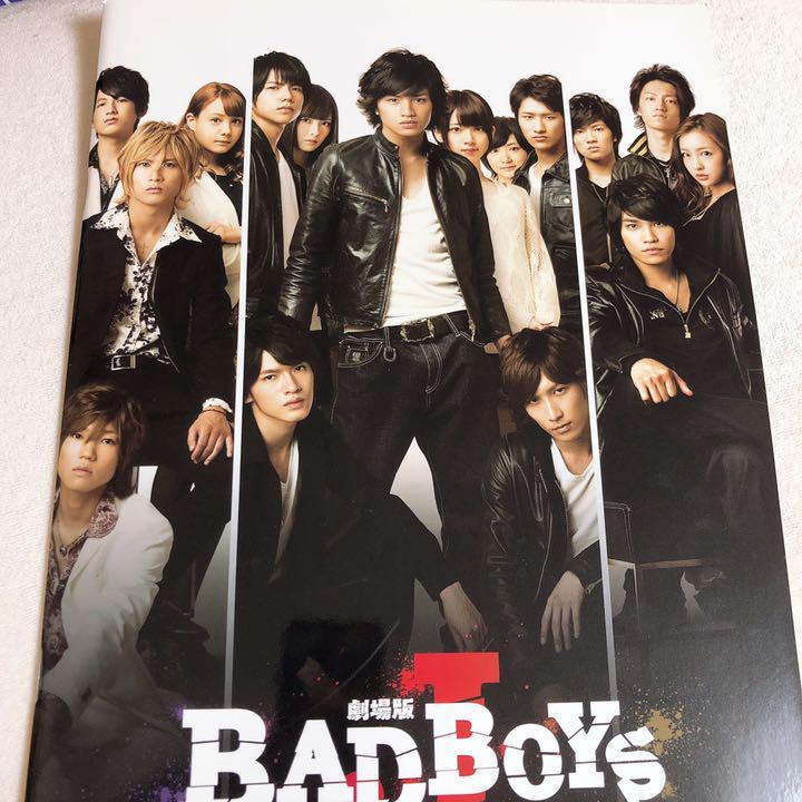 メルカリ - 劇場版BAD BOYS J パンフレット 【アイドル】 (¥500) 中古 ...