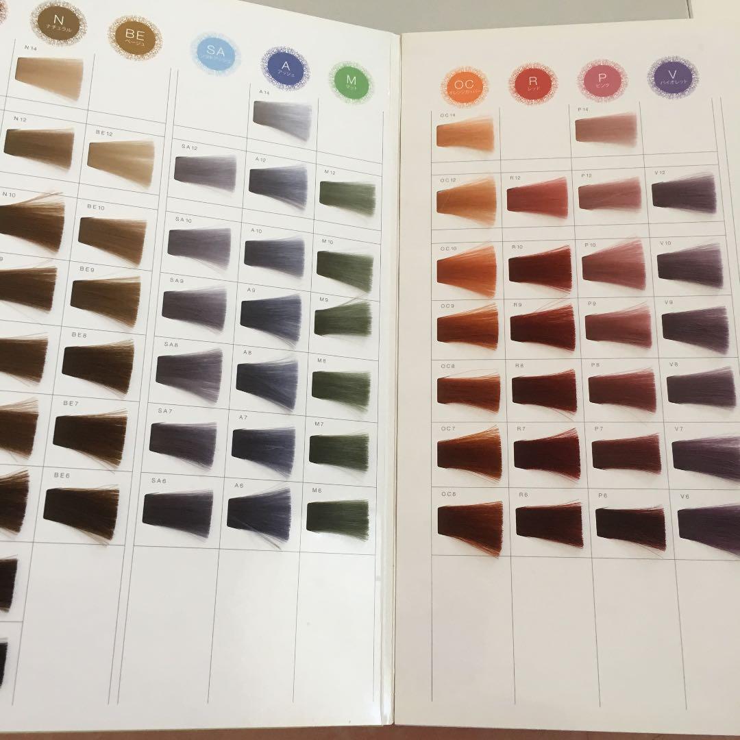 ヘア カラー チャート
