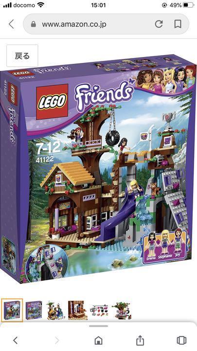 レゴ フレンズ 人気