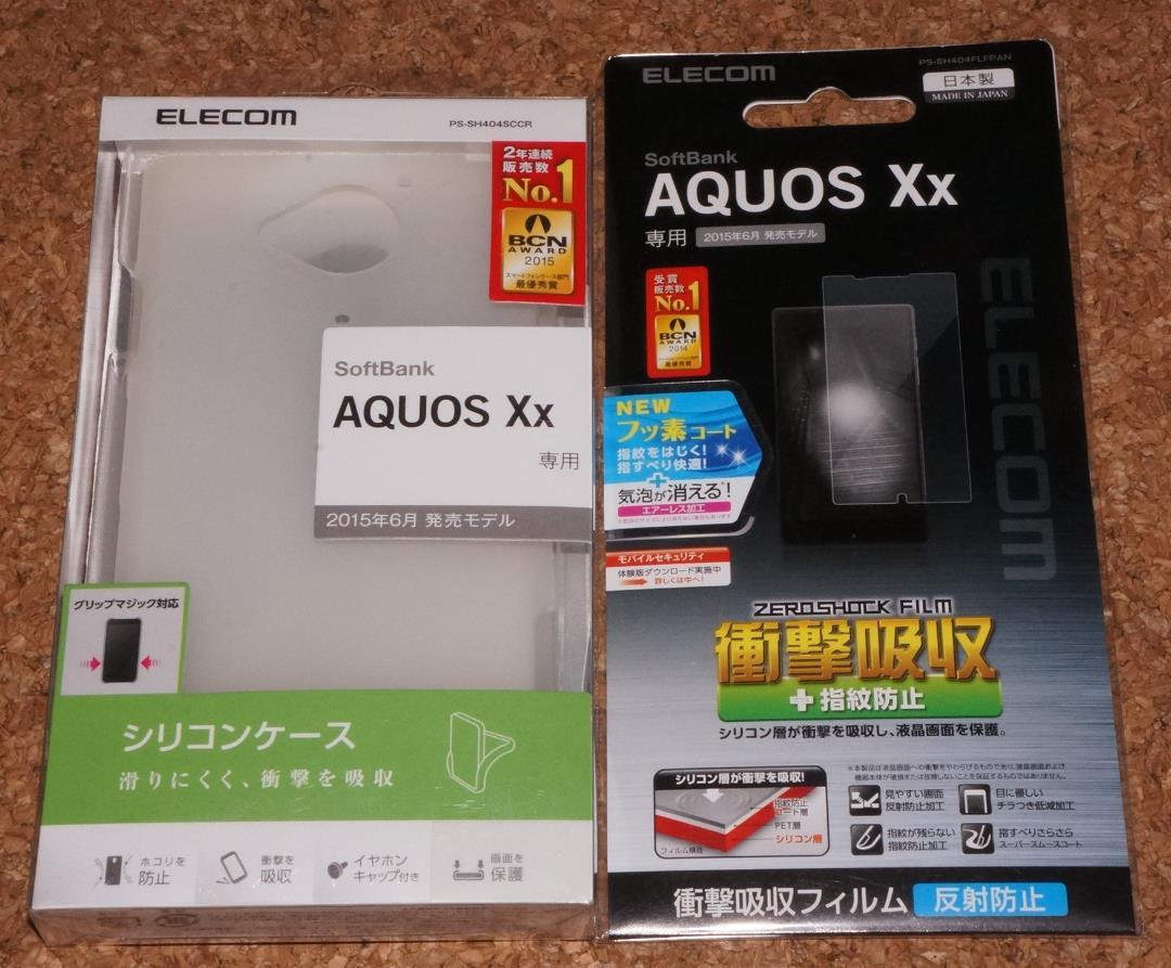 80d63de5b8 メルカリ - 新品 エレコム AQUOS Xx/404SH シリコン クリア+衝撃吸収 ...