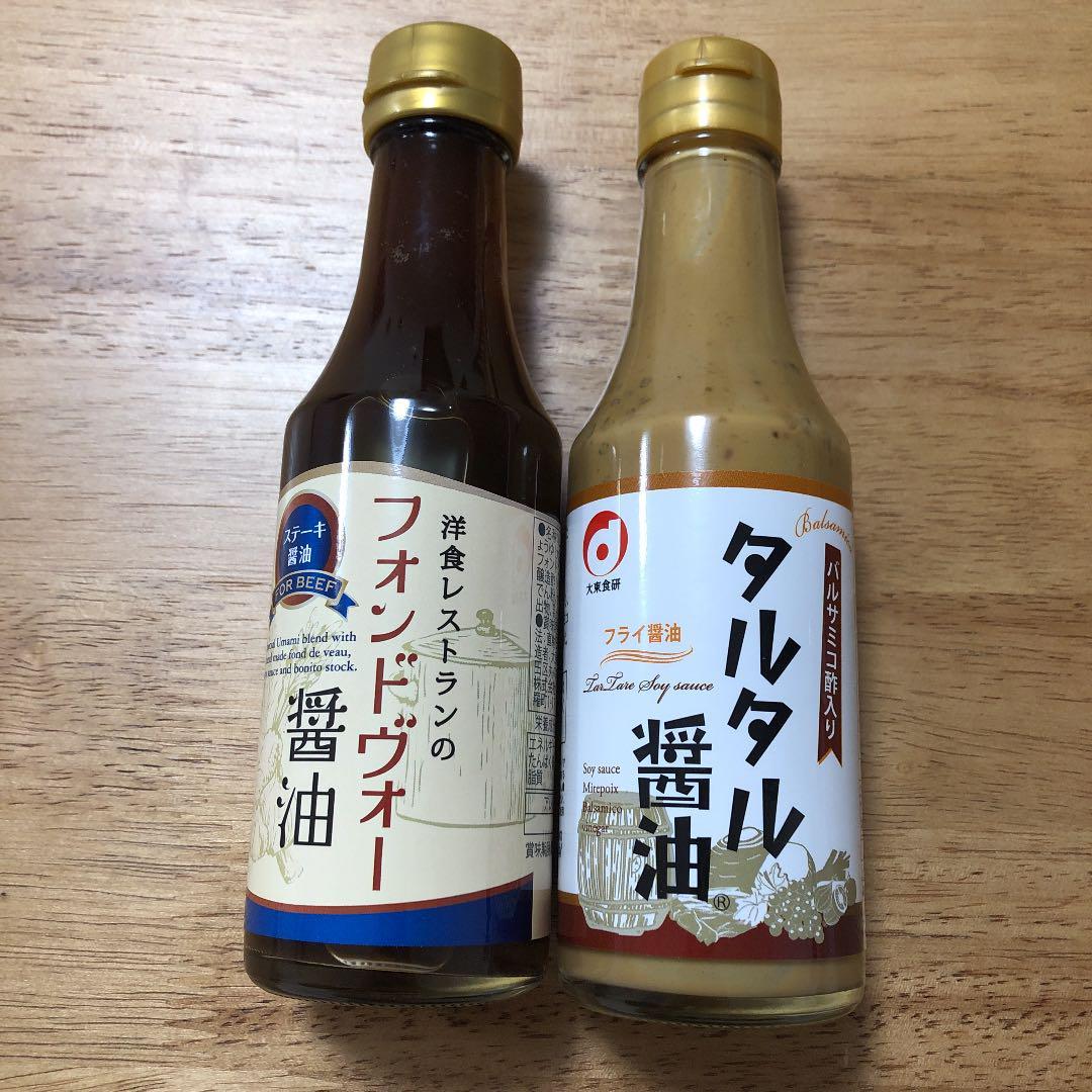 タルタル 醤油