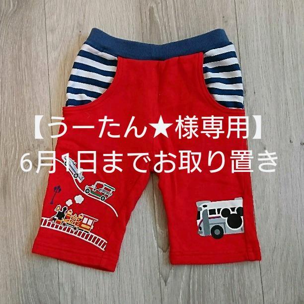faf113848ce メルカリ - 【うーたん 】ディズニーリゾート ミッキー ハーフパンツ 90 ...