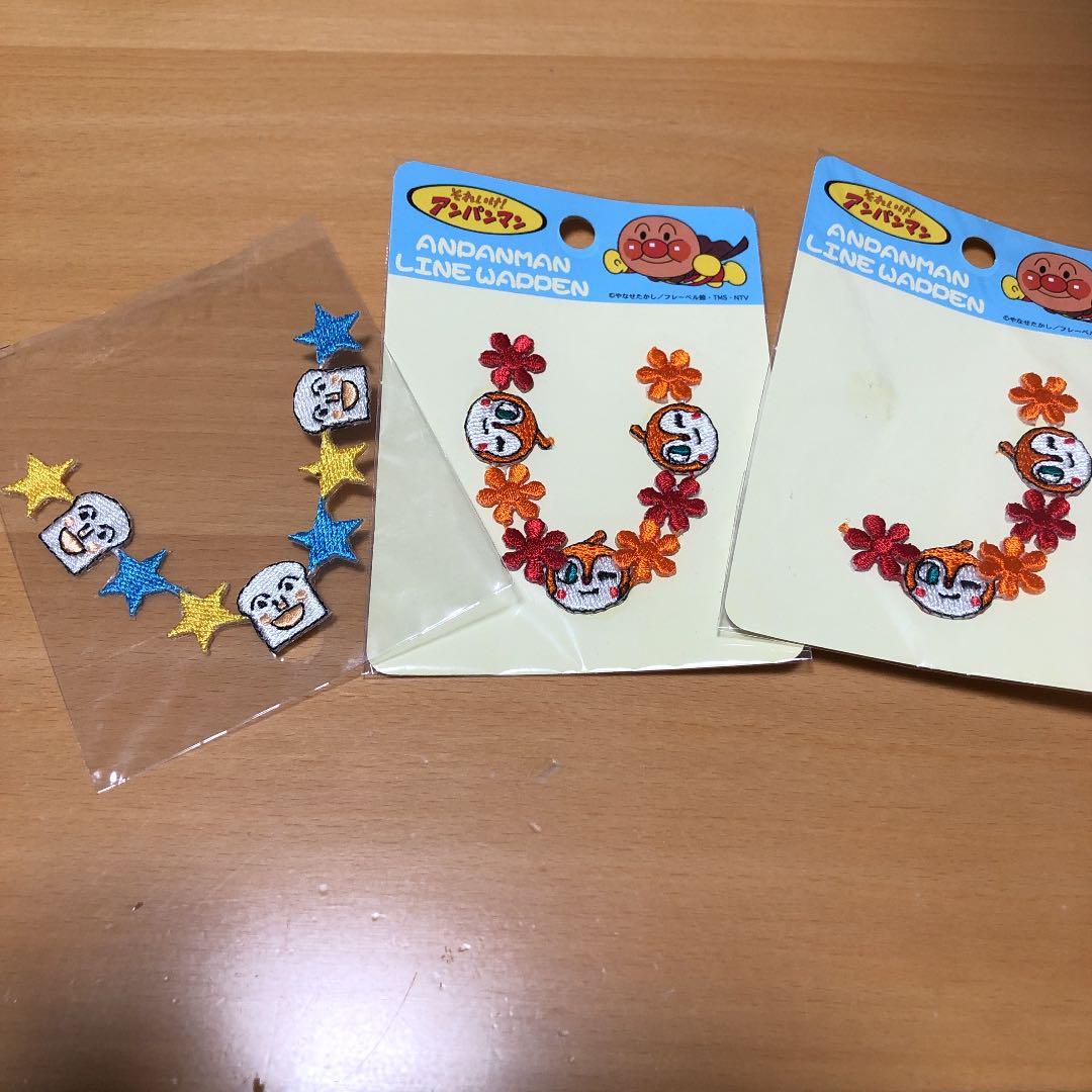 ドキンちゃん \u0026しょくぱんまんラインワッペン(¥590) , メルカリ スマホでかんたん フリマアプリ