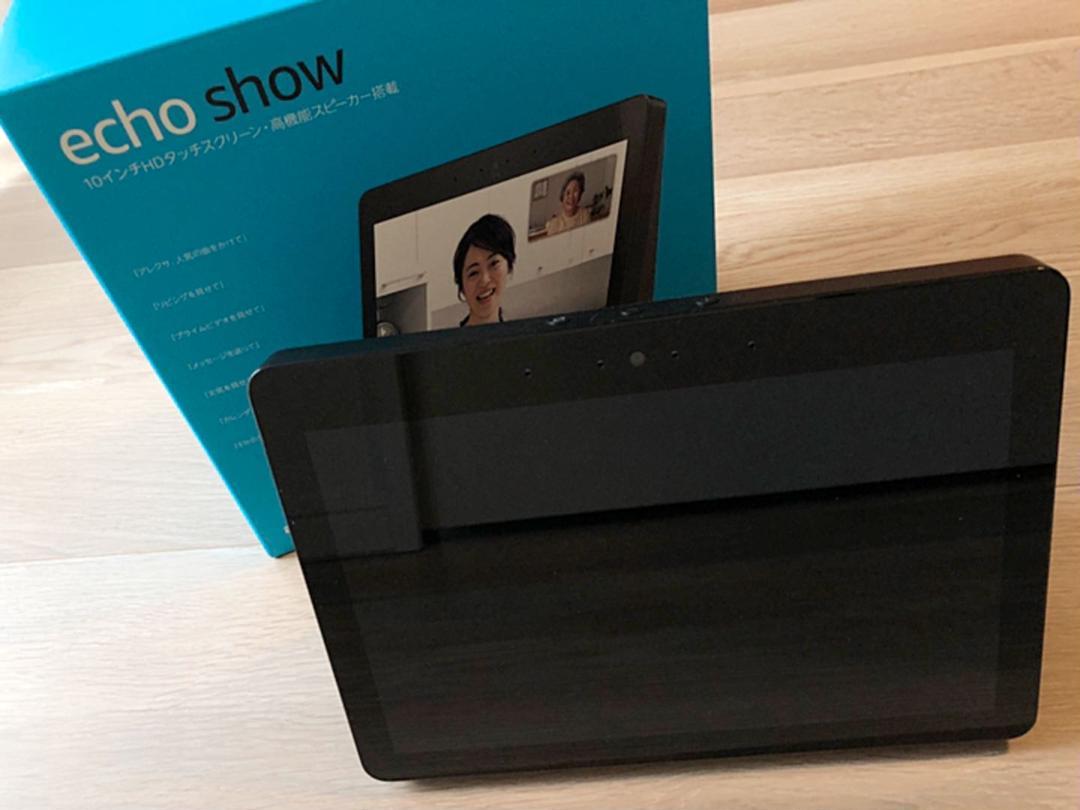 Amazon Echo Show (エコーショー) 第2世代 チャコール