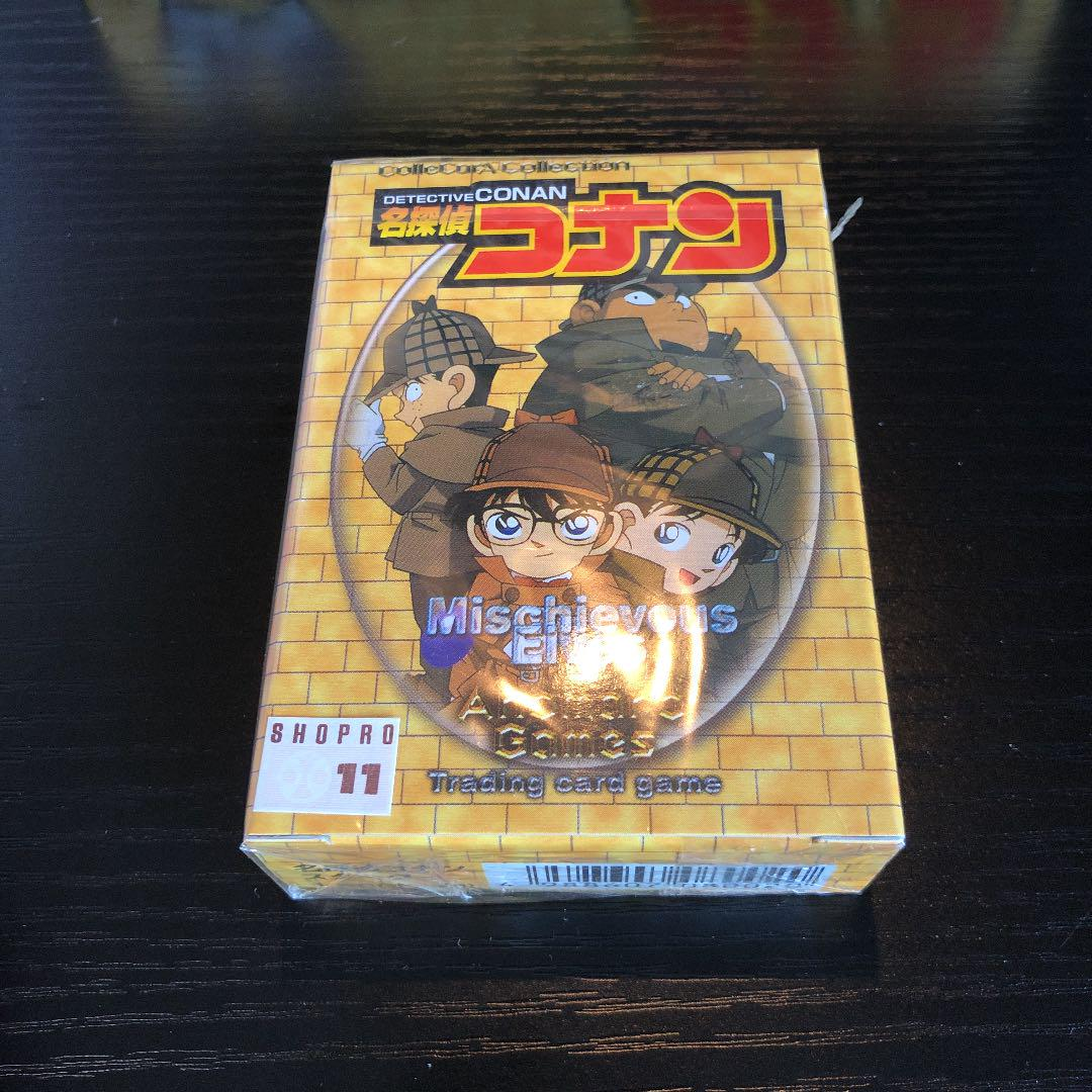 名探偵コナン! 貴重品カードゲーム! 箱付き!