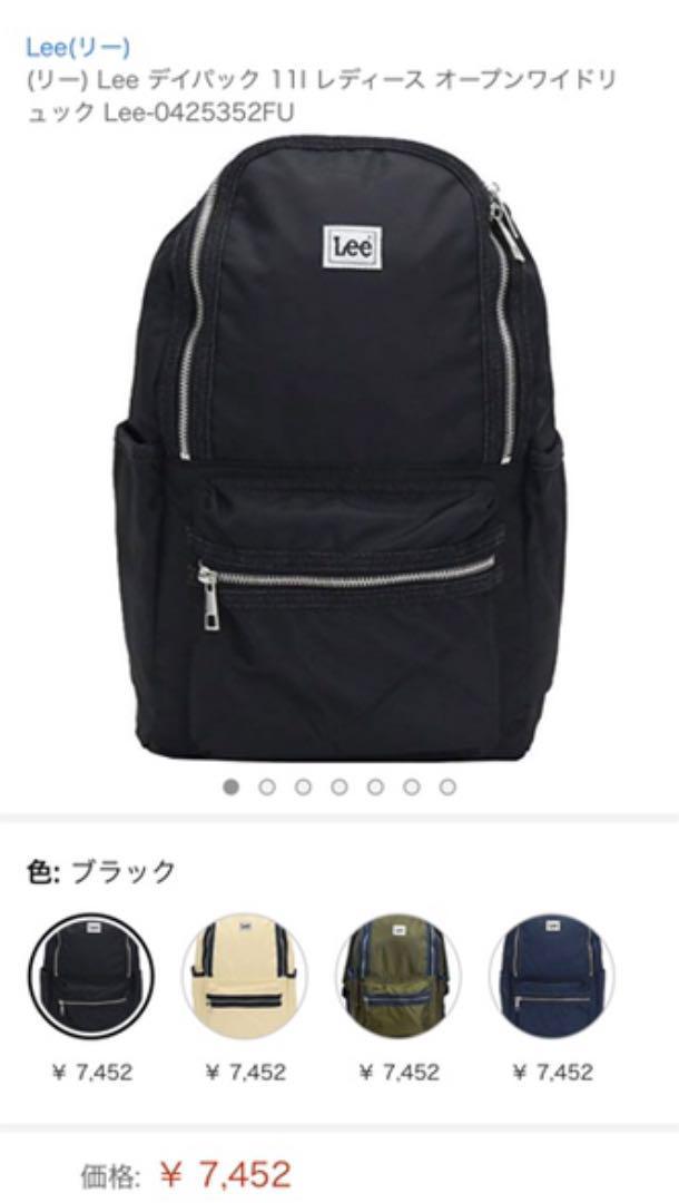 12f1380ff06a メルカリ - Lee リュック バックパック 黒 【リュック/バックパック ...