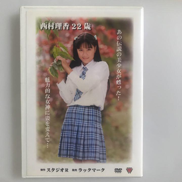 西村理香 歳 特大 ジュニア アイドル ポスター 西村理香 11歳 137×76cm 高級 ...