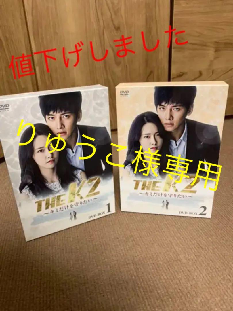 ドラ k2 韓 韓国ドラマおすすめ人気ランキングBEST30/韓ドラ無料動画