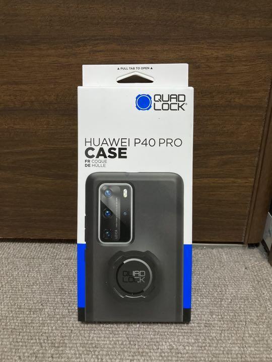 Quad Lock Coque pour Huawei P40 Pro