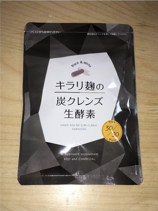 キラリ 麹 の 炭 クレンズ 生 酵素 解約