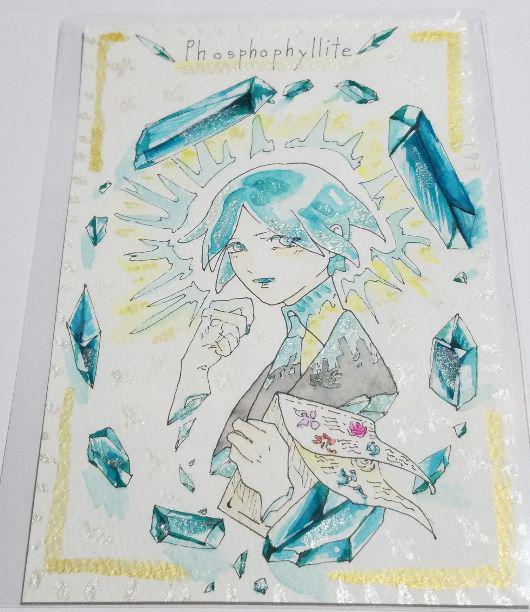 メルカリ 宝石の国 手書きイラスト アート写真 800 中古や未