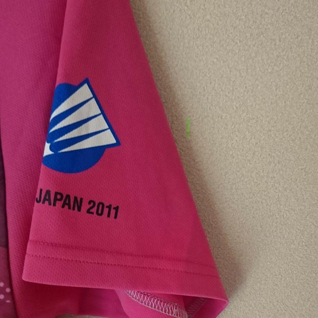 ヨネックス オープン ジャパン