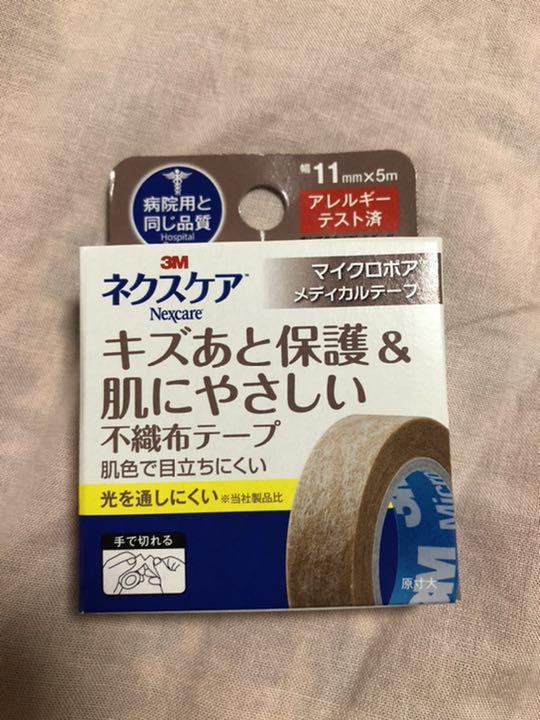 ポア メディカル テープ マイクロ
