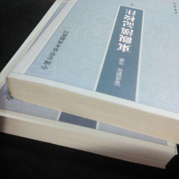 メルカリ - 【美本】劉珍ら撰『東観漢記校注』上下 【人文/社会 ...