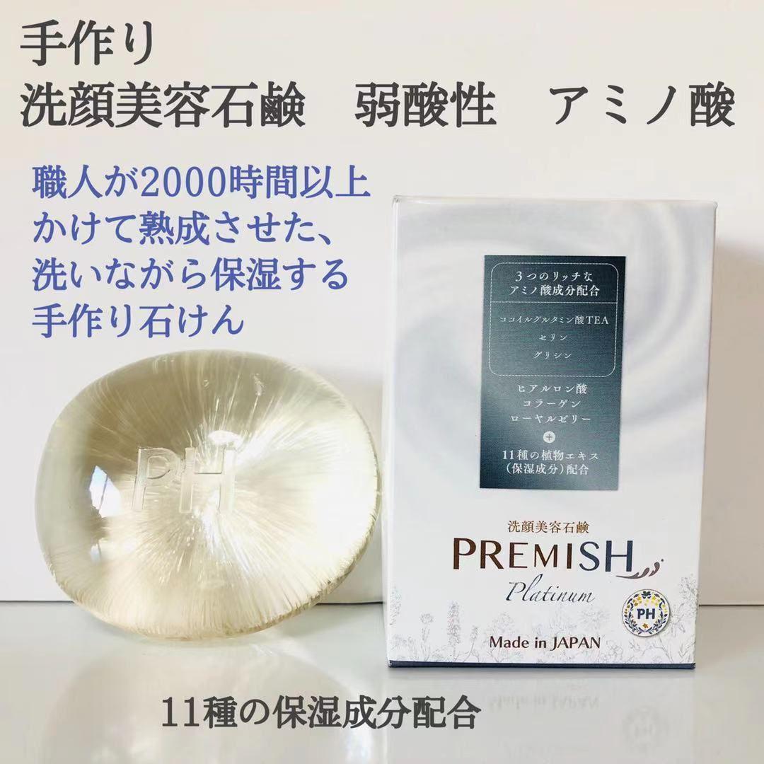ココイル グルタミン酸 tea