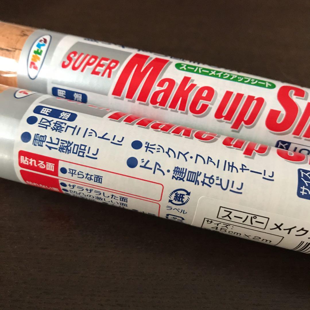 メルカリ アサヒペン スーパーメイクアップシート 壁紙 型紙