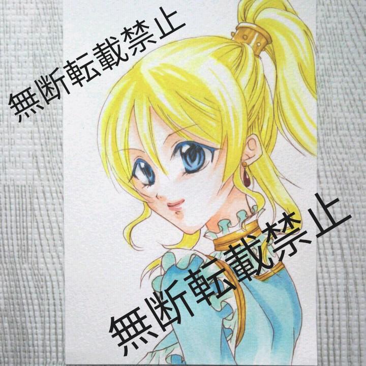 メルカリ 手描きイラスト ラブライブ絢瀬絵里 アート写真 300