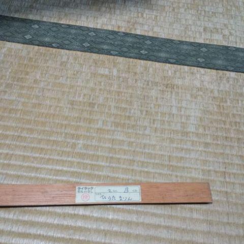 メルカリ - 物指し 【筆記具】 (¥358) 中古や未使用のフリマ
