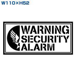 メルカリ カッティングステッカーアラームセキュリティシステム世田谷ベースarmy所ジョージ 400 中古や未使用のフリマ