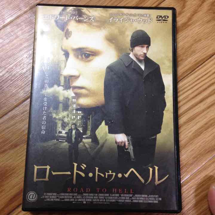 メルカリ - DVD ロード・トゥ・ヘル 【外国映画】 (¥1,500) 中古や未 ...
