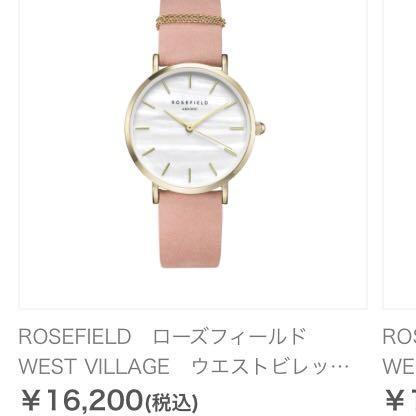 save off 74bd1 2e688 ROSEFIELD ピンク 時計(箱付き)(¥2,500) - メルカリ スマホでかんたん フリマアプリ