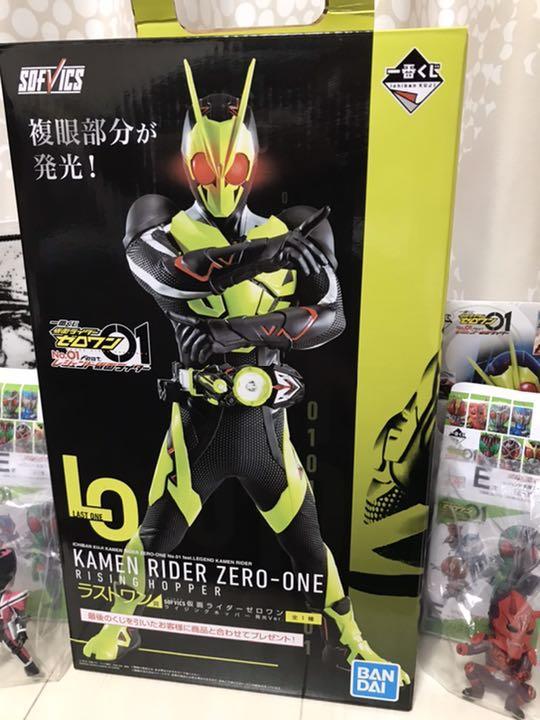 一 番 くじ 仮面 ライダー ゼロワン