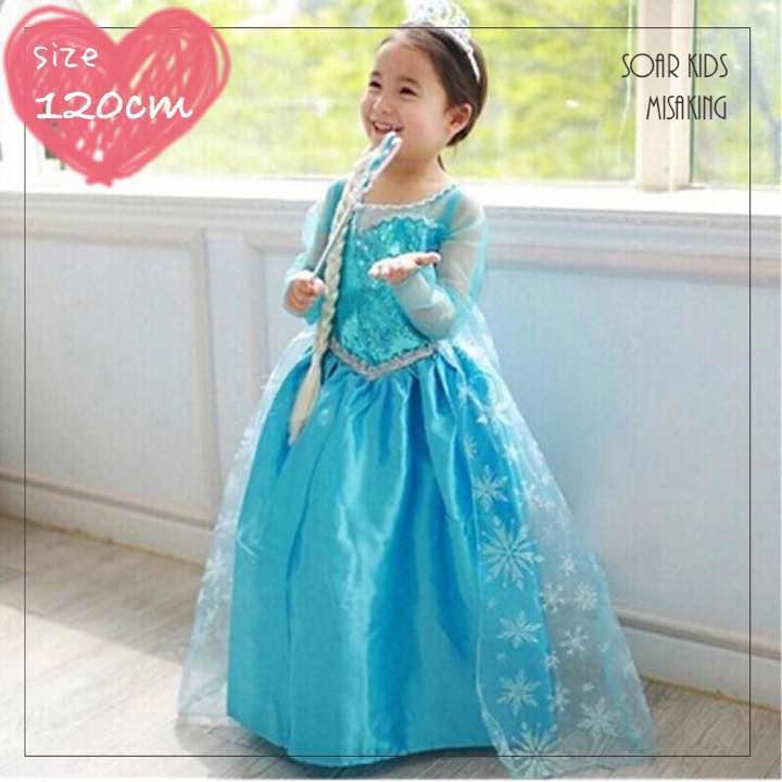 c6aafc70d244f メルカリ - アウトレット⭐ エルサ風ブルードレス 120cm(130) 海外子供 ...