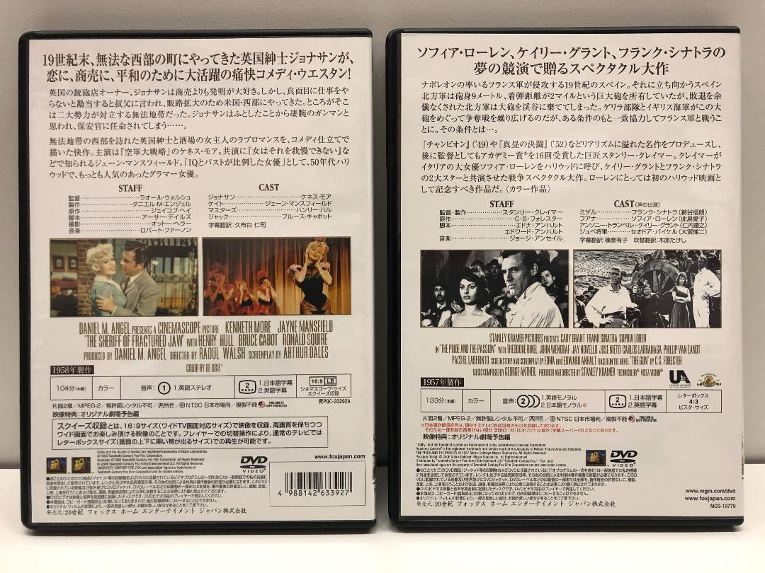 ボックス サイズ 映画 レター