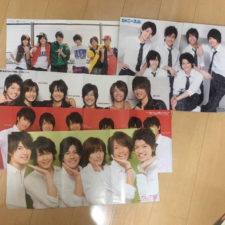 SixTONES バカレア組 ピンナップ(¥600) , メルカリ スマホでかんたん フリマアプリ