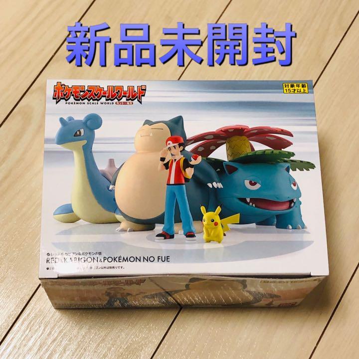 Pokemon Scale World Kanto Area Red /& Snorlax /& Pokemon whistle JPN F//S NEW