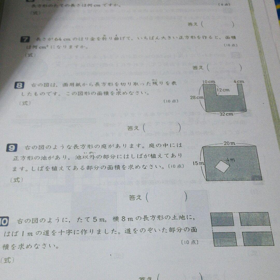 集 トップ クラス 問題